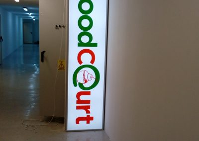 food court caseta